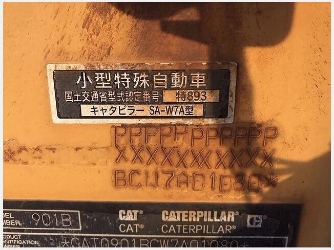 「タイヤショベル(ホイールローダー) キャタピラー 901B 2005年製」の画像3