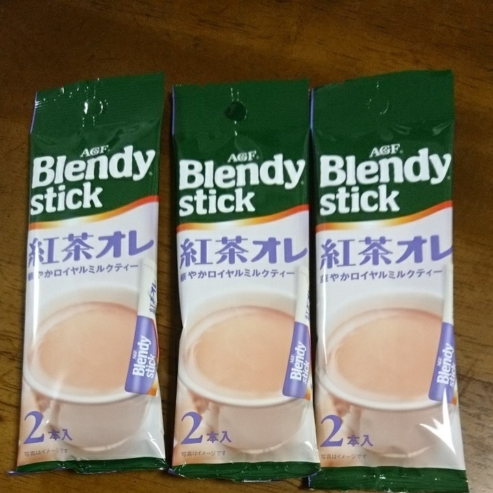 ブレンディ スティック 紅茶オレ