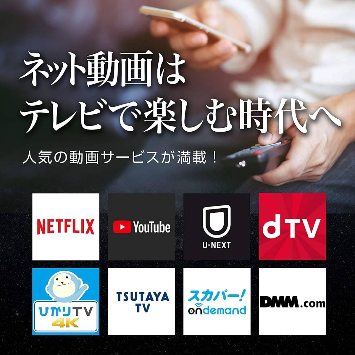コスパ重視の方必見!! 4K 43V テレビ 液晶テレビ 液晶 BS CS 4Kチューナー内蔵 Netflix Youtube ゲームモード 43インチ_画像3