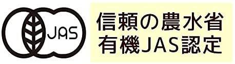 オーガニック 訳あり 青森県産 無添加 熟成黒にんにく 熟成 黒にんにく 黒ニンニク にんにく ニンニク フルーティー 発酵食品 大容量1キロ_画像4