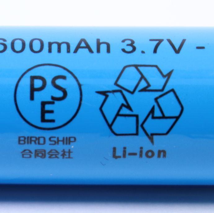 ★65.5x18.2mm 18650 フラット リチウムイオン 充電池 自作 モバイルバッテリー ノートパソコン 電動ドライバー ドリル 工具 05_画像4