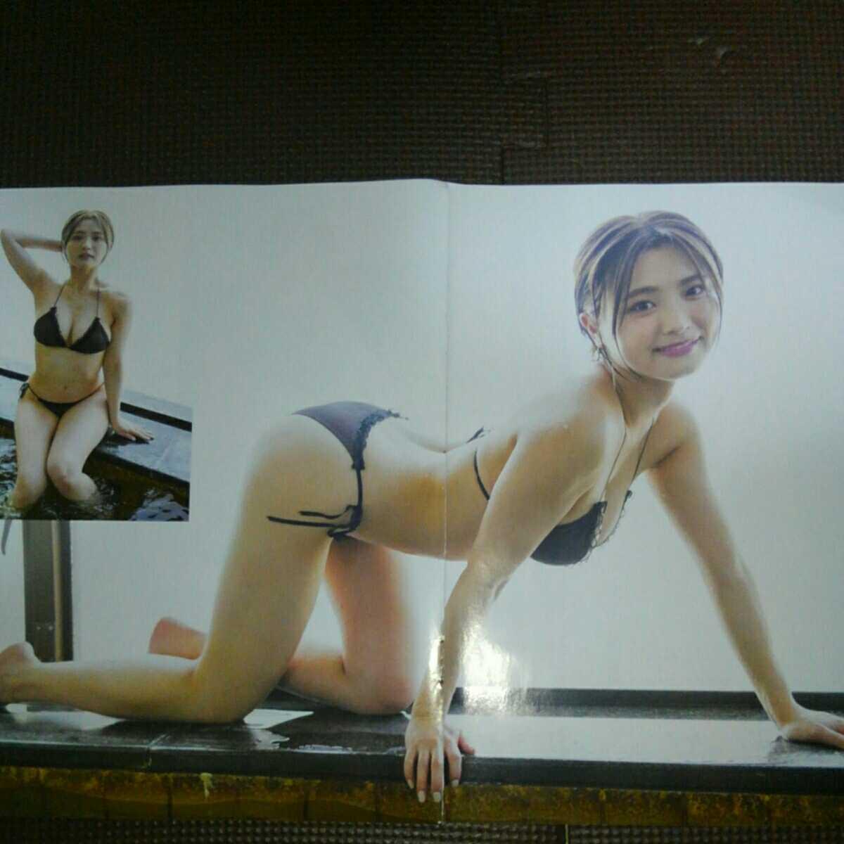 片岡沙耶 切り抜き8ページ 切り抜き ★お宝★ グラビアアイドル 巨乳 水着 下着姿 K-85_画像2