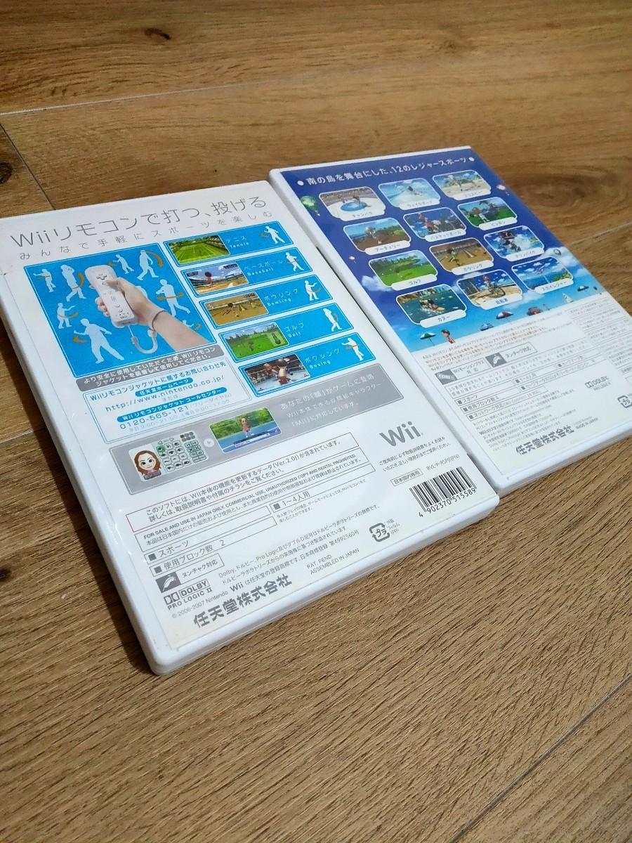 Wiiスポーツ Wiiスポーツリゾート