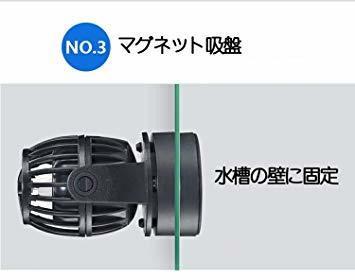 Zxtgy★SW2(2500L/H) METIS ウェーブポンプ 水流ポンプ 水中ポンプ 水槽ポンプ アクアリウム ワイヤレス _画像6