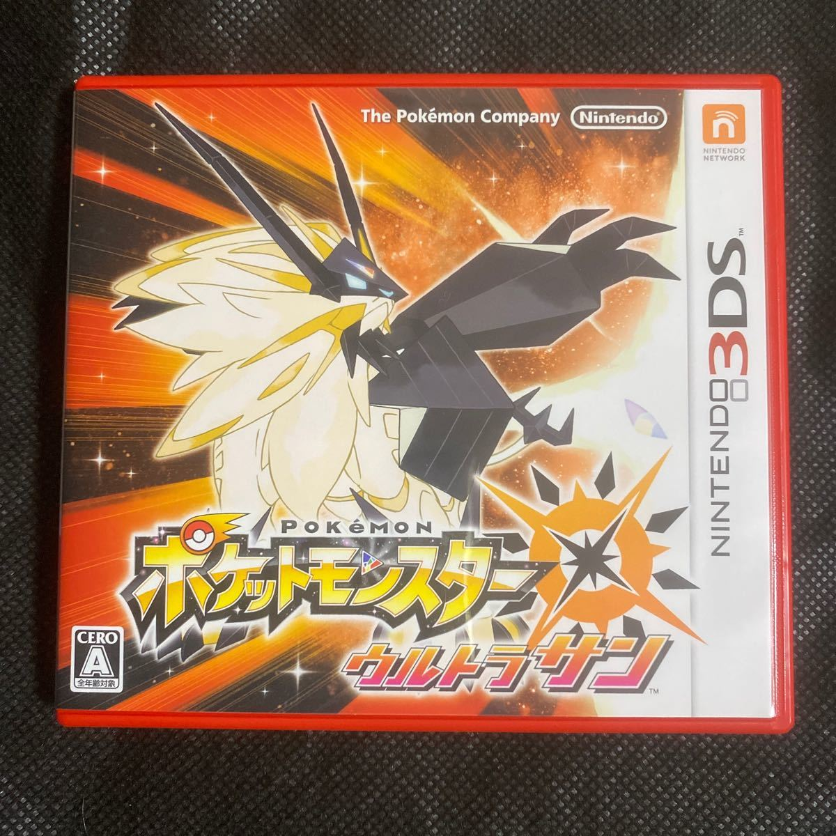 ポケットモンスター ウルトラサン ポケモン 3DS ソフト DS 任天堂 ニンテンドー ポケモン