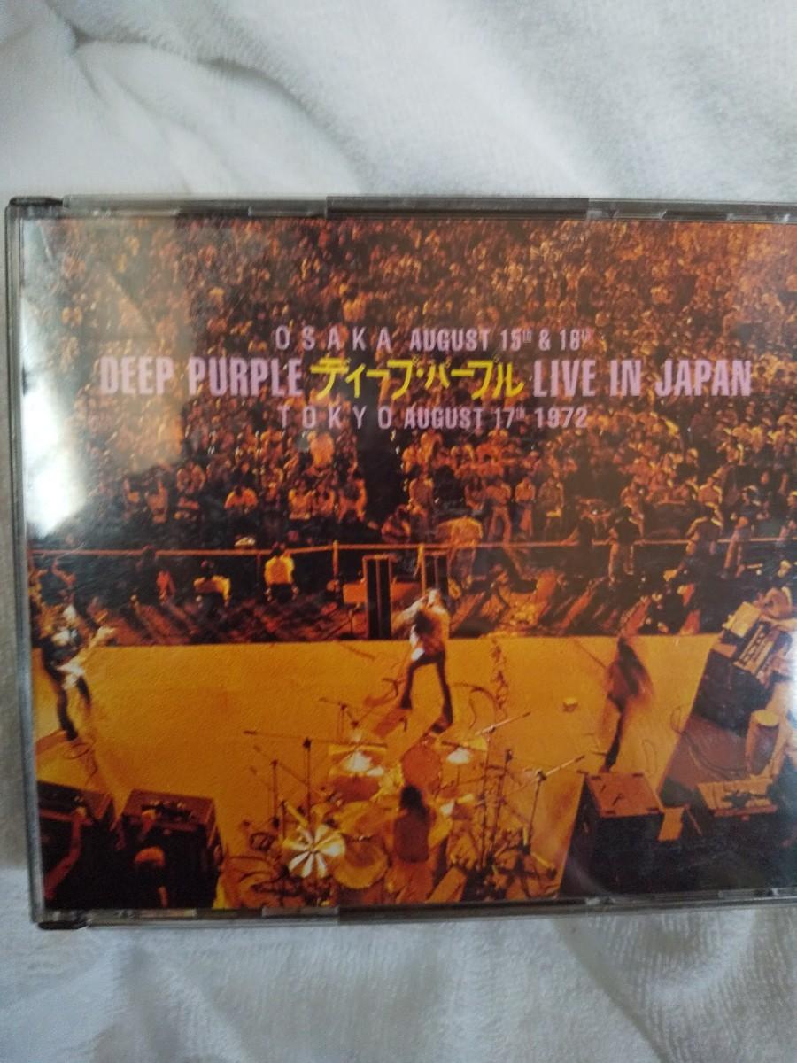 ディープ・パープル1972年 ライブ・イン・ジャパン完全版