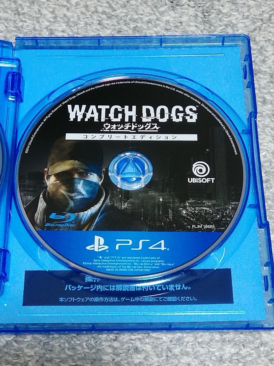 PS4 ウォッチドッグス ダブルパック