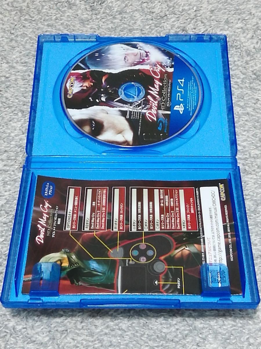 PS4 デビルメイクライHDコレクション