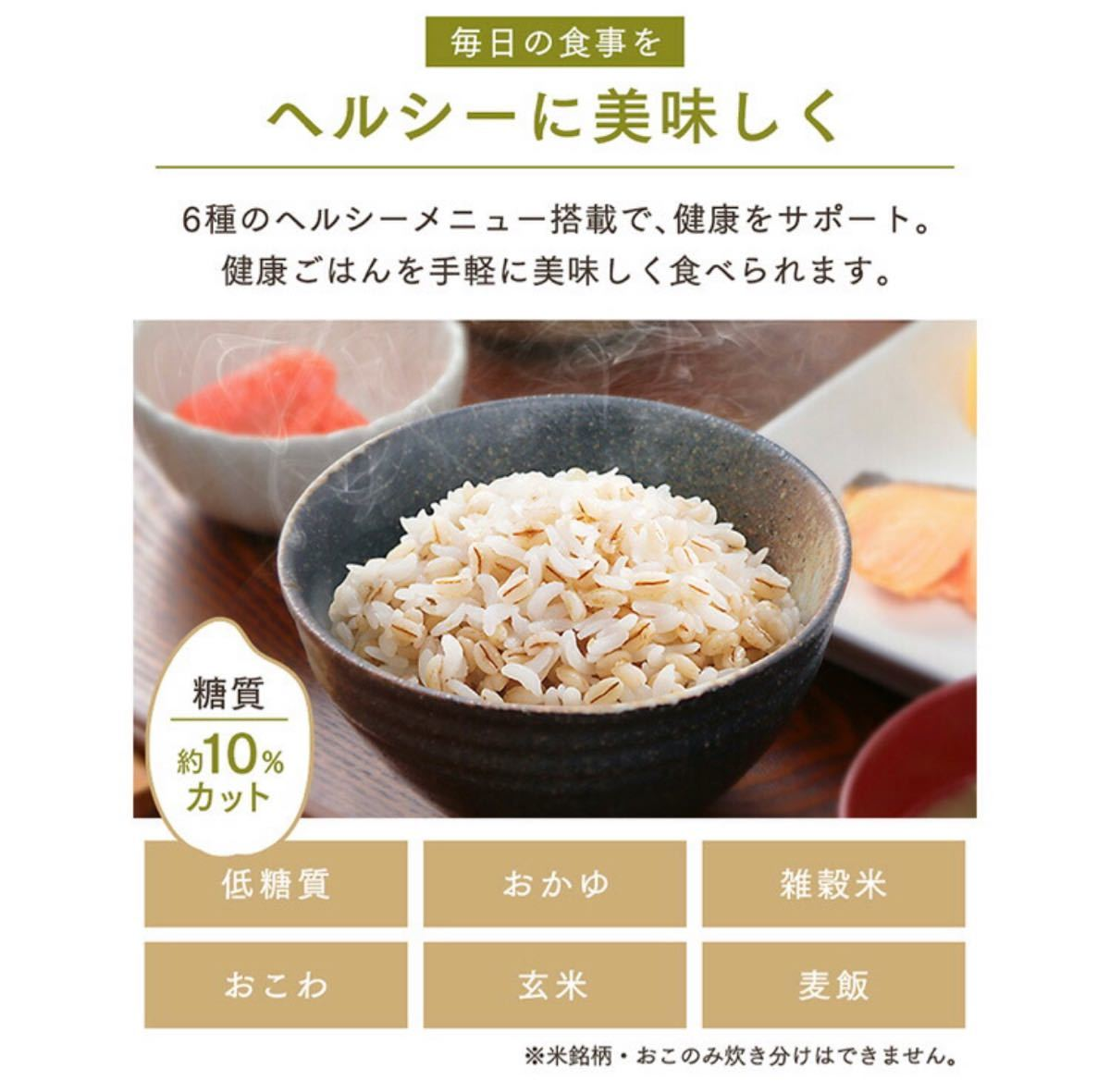 新品未開封 NEW リュニーアルモデル炊飯器 5.5合 アイリスオーヤマ 銘柄炊き ジャー炊飯器 RC-ME50 ブラック