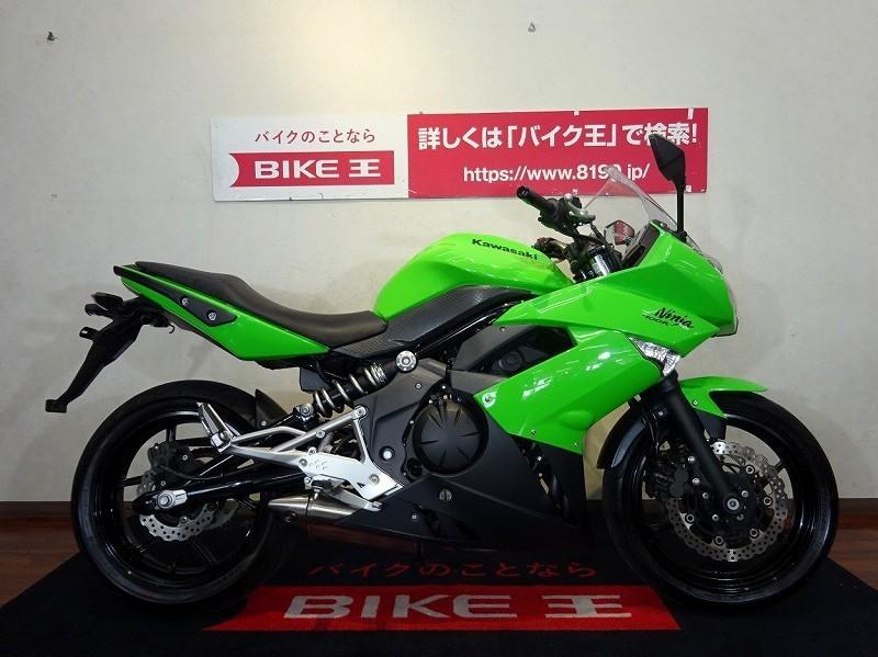 「Ninja 400R【ノーマル車両FIモデル】」の画像1