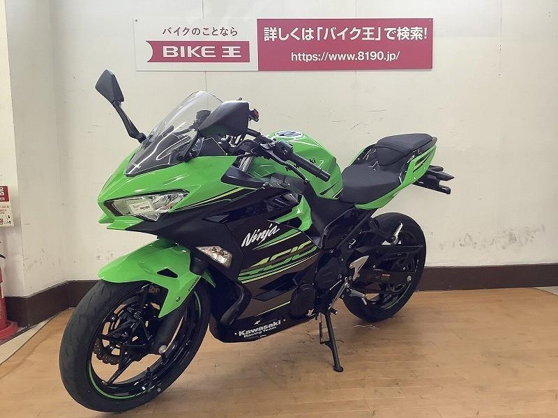 「NINJA400現行モデル・ワンオーナー・フルノーマル】」の画像3
