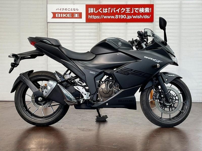 「GIXXER SF 250 ABS 2020年モデル」の画像1