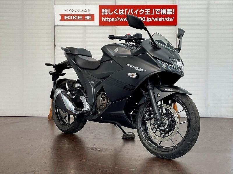 「GIXXER SF 250 ABS 2020年モデル」の画像2