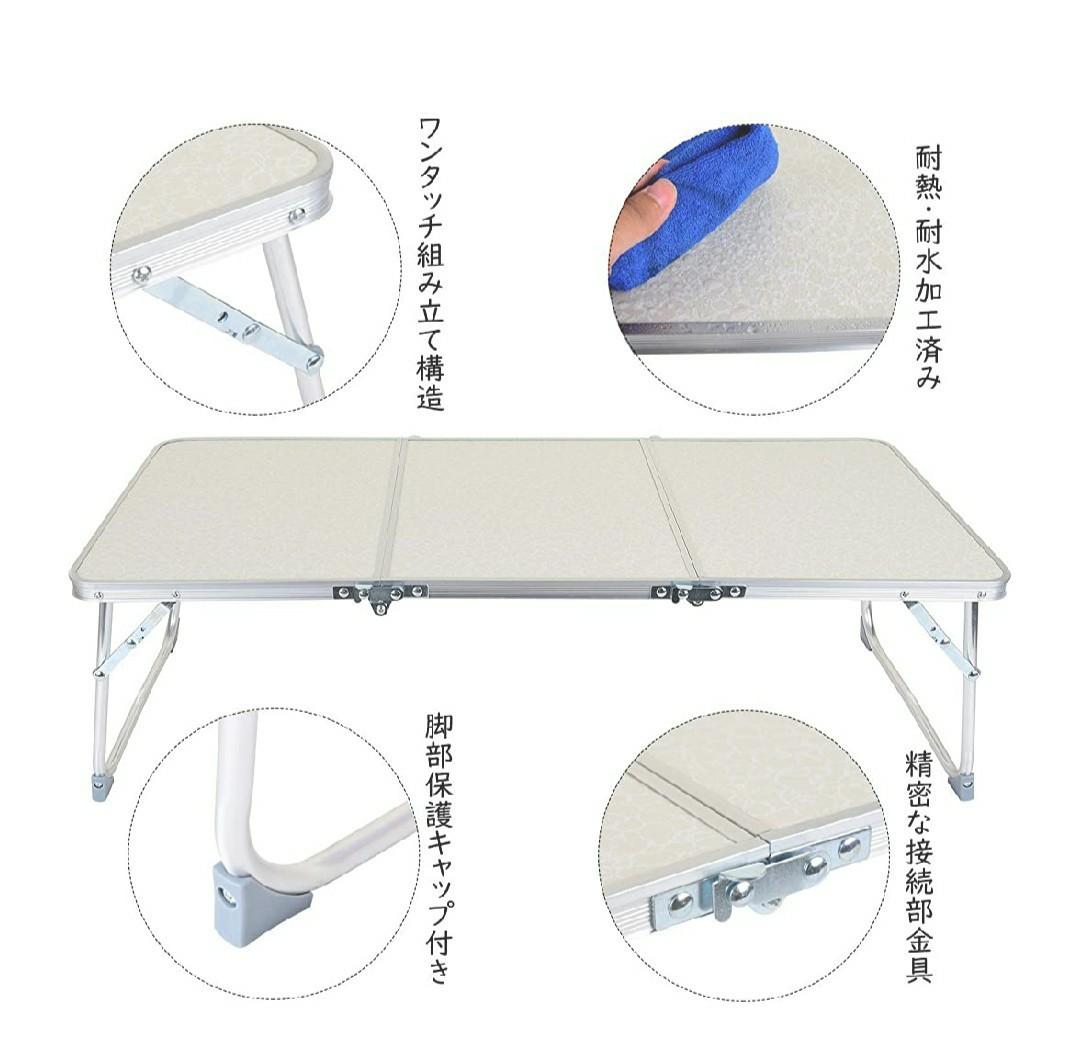 美品 折りたたみ ミニテーブル コンパクトテーブル キャンプテーブル アウトドアテーブル アルミ製 軽量