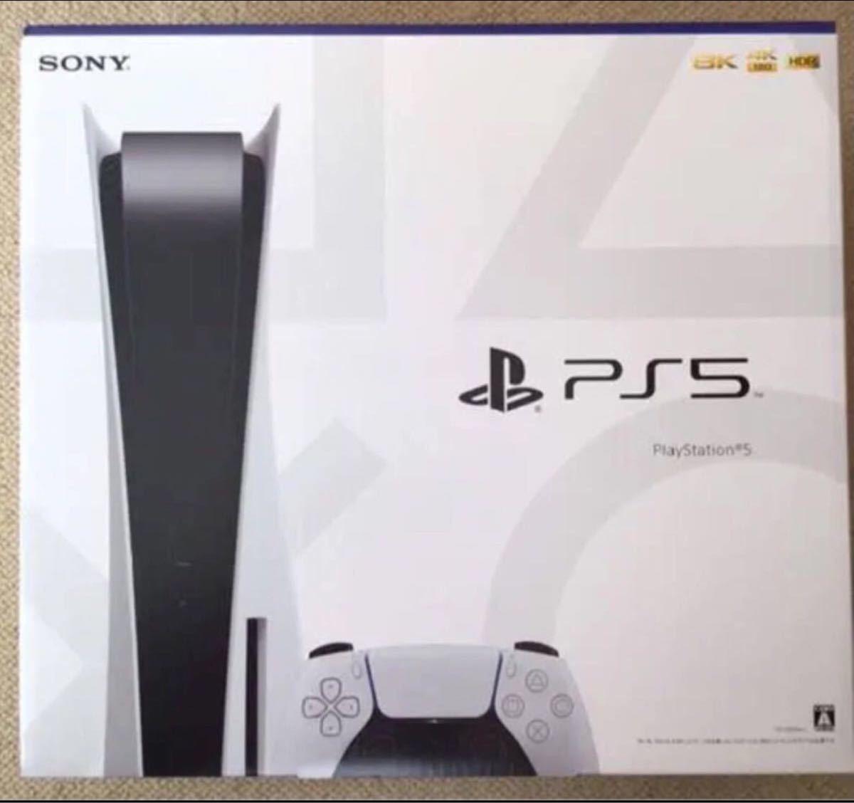 playstation5 本体 プレステ5 ps5