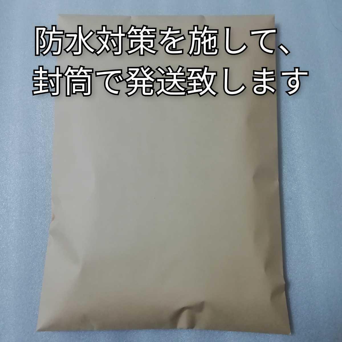 ビクトリーブレンド 18袋 澤井珈琲 ドリップコーヒー 送料無料 ①_画像2