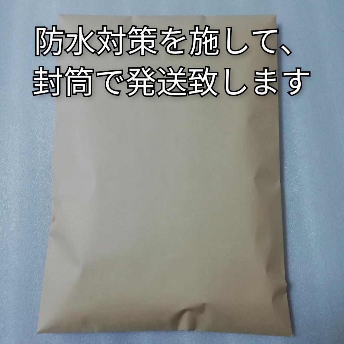 ブレンドフォルテシモ 20袋 澤井珈琲 ドリップコーヒー