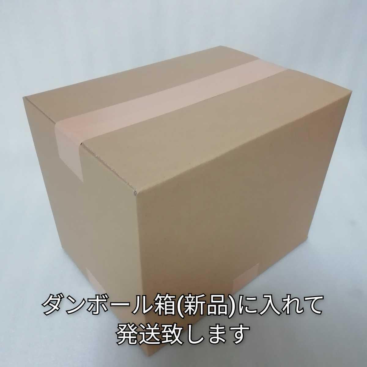 澤井珈琲 80袋 ビクトリーブレンド ブレンドフォルテシモ 各40袋 ドリップコーヒー_画像4