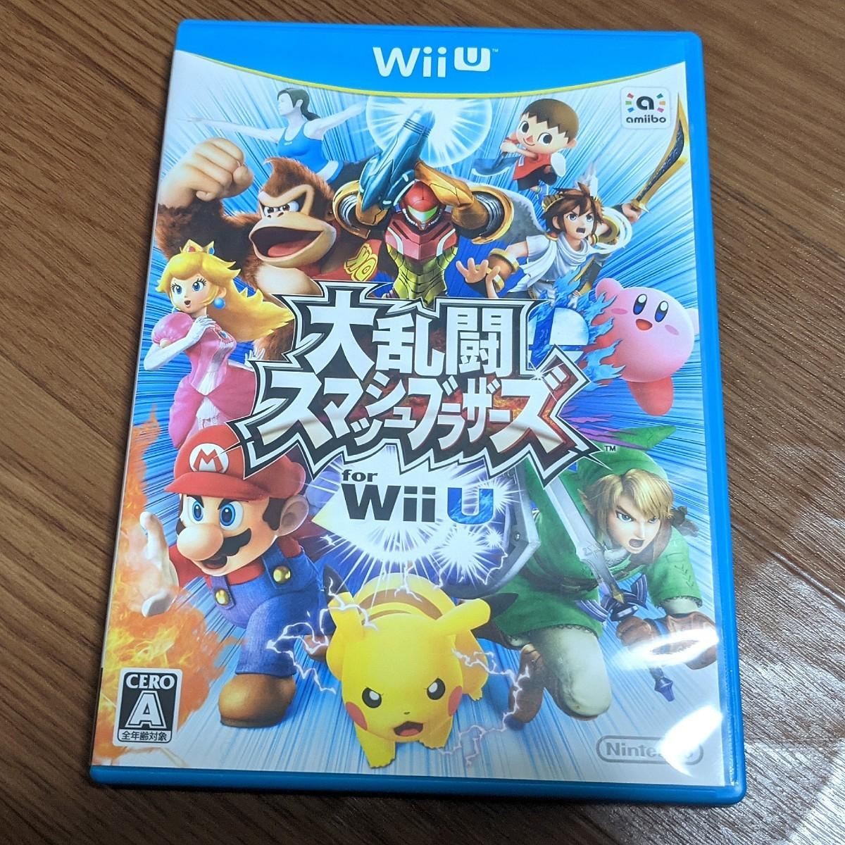 ソフトと攻略本セット! 大乱闘スマッシュブラザーズfor Wii U + ファイナルパーフェクトガイド