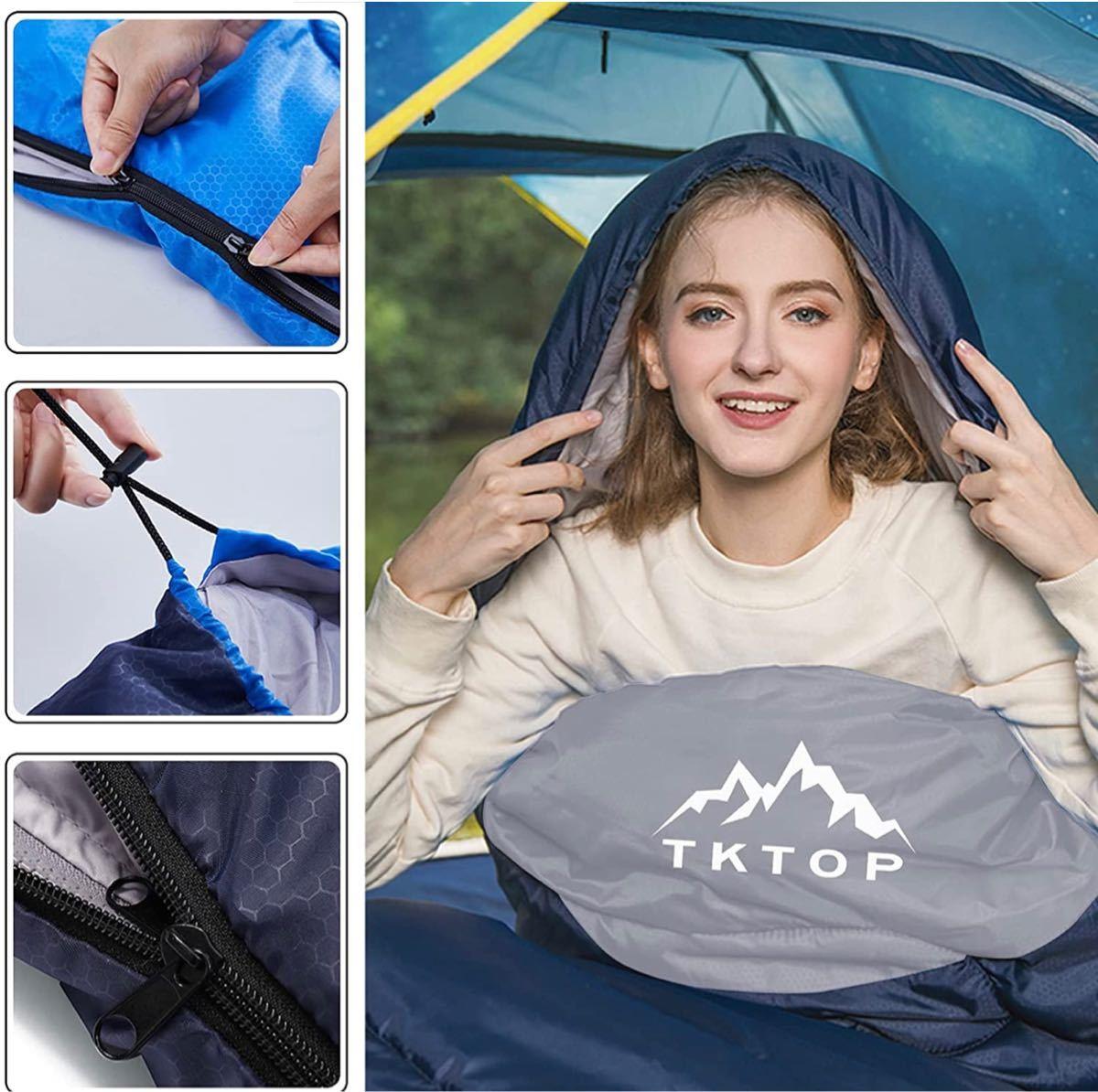 寝袋 封筒型 軽量 保温 210T防水シュラフ アウトドア 登山 車中泊