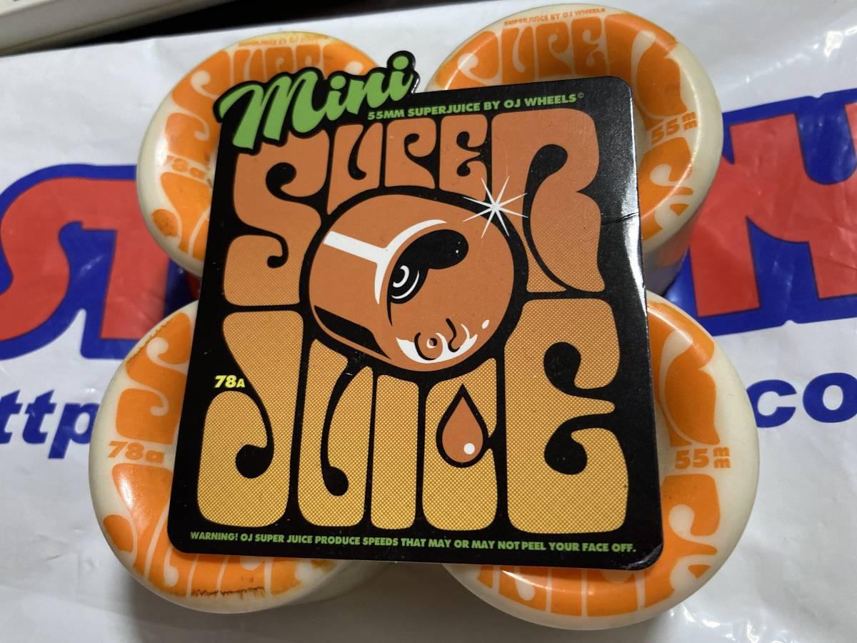 ウィール スケートボード オージェー OJ MINI SUPER JUICE WHITE 55mm スケボー ソフトウィール_画像2