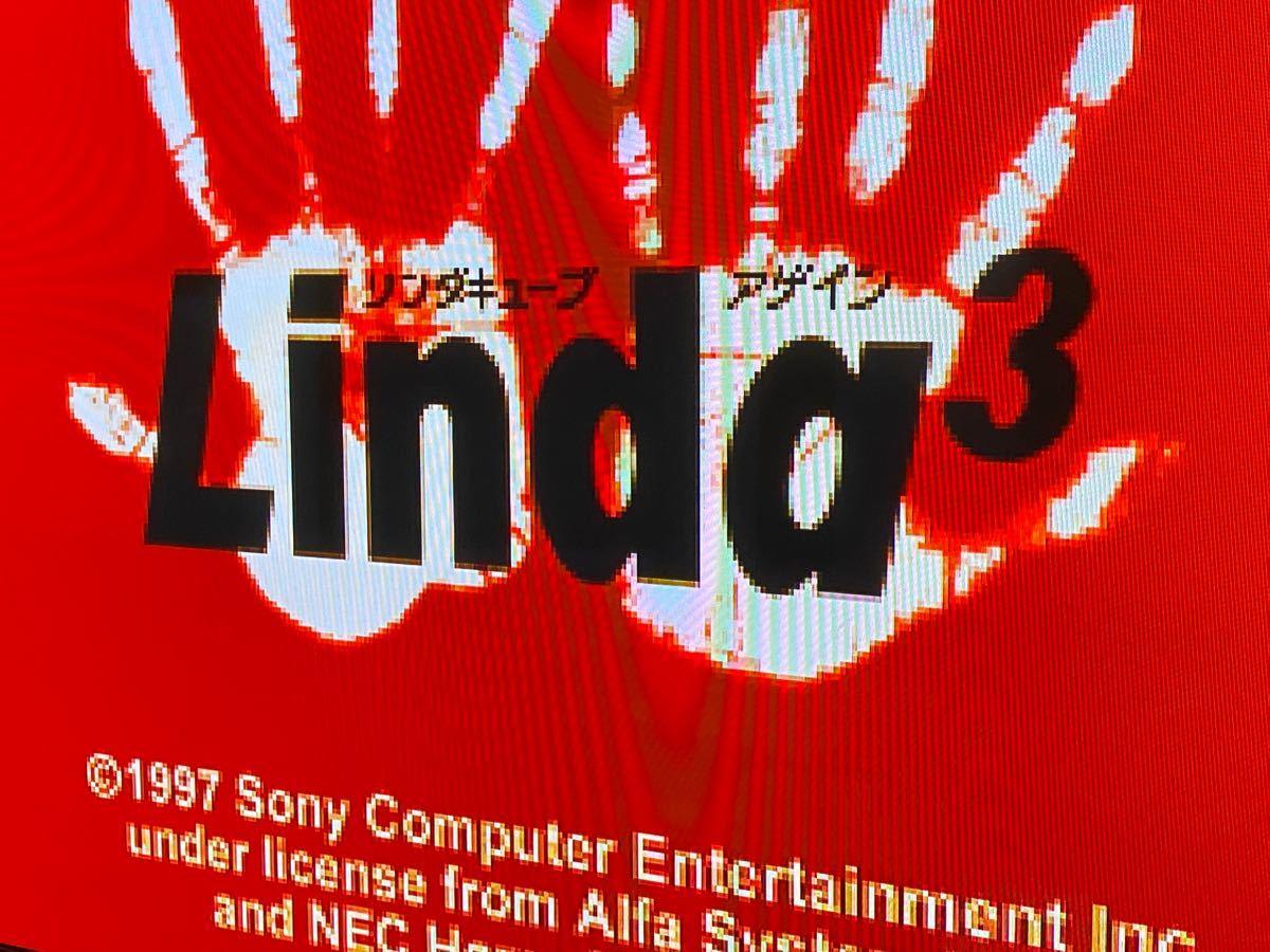 プレイステーション PSソフト リンダキューブアゲイン