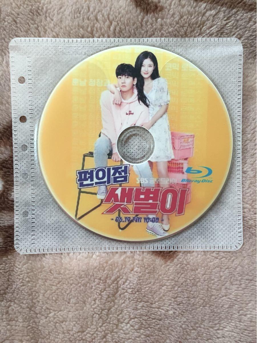 韓国ドラマ コンビニのセッピョル  全話 Blu-ray