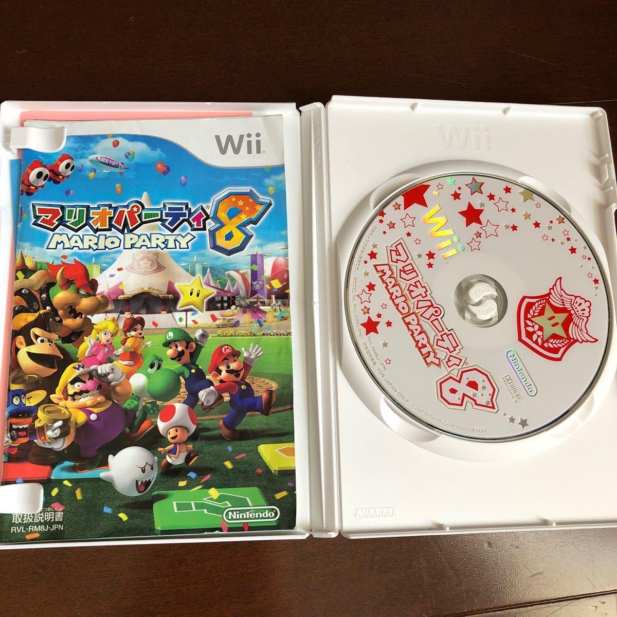 Wii マリオパーティ9 マリオパーティ8 ソフト