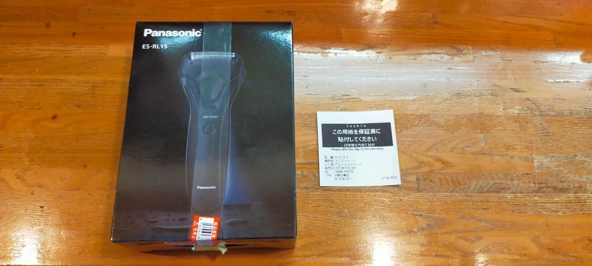 Panasonic 電気シェーバー ES-RL15-A パナソニック メンズシェーバー
