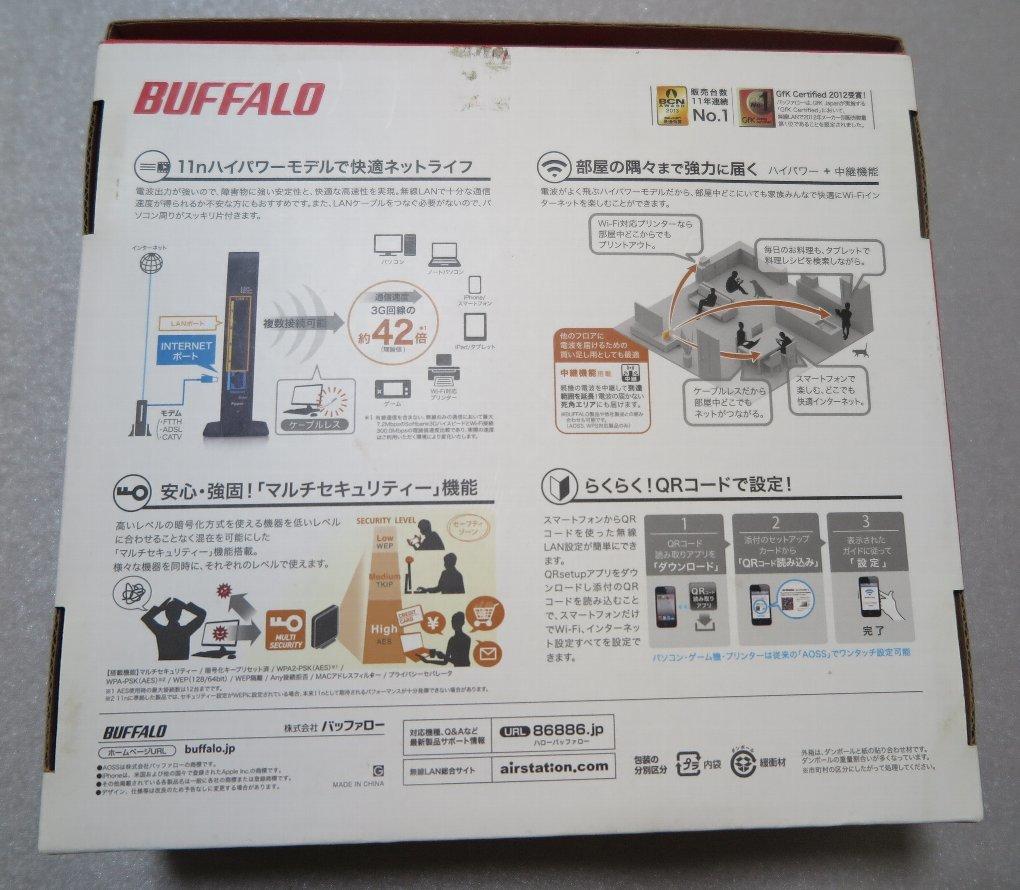 BUFFALO 無線LAN親機 WHR-300HP2 中古 送料無料