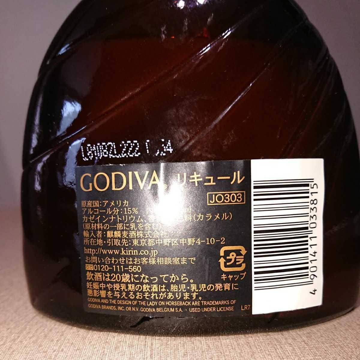 【送料無料】GODIVA ゴディバ チョコレートリキュール 箱無し 開封済 残量約半分_画像3