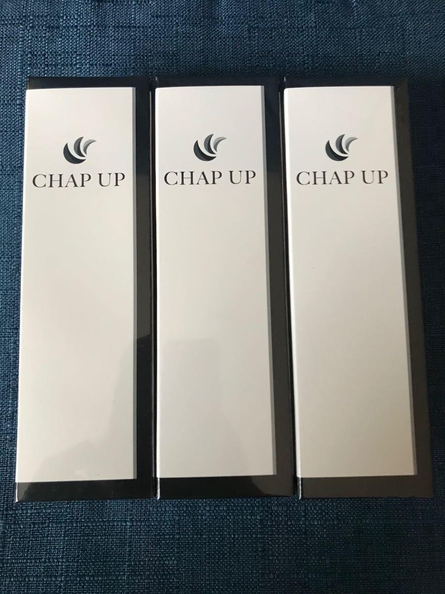 チャップアップ CHAPUP 育毛剤