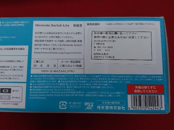 【初期化済み】Nintendo Switch Lite ターコイズ 【一部傷汚れあり】ニンテンドースイッチライト本体_画像7