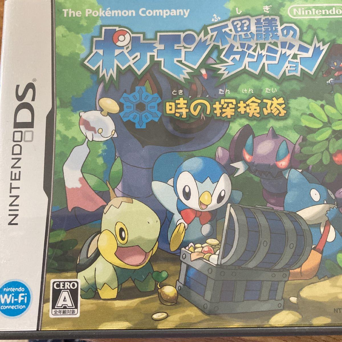 ポケモン不思議のダンジョン 時の探検隊 DSソフト