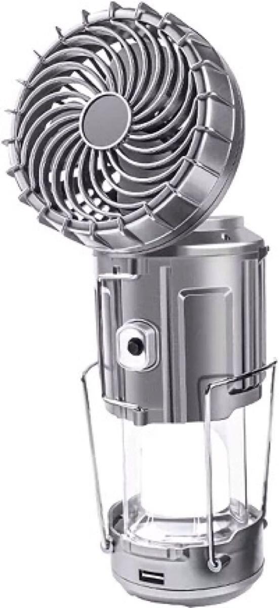 扇風機ledキャンプ ランタンソーラー災害防災非常用品懐中電灯充電式電池式作業灯ハンディライトワーク アウトドア用一個在庫