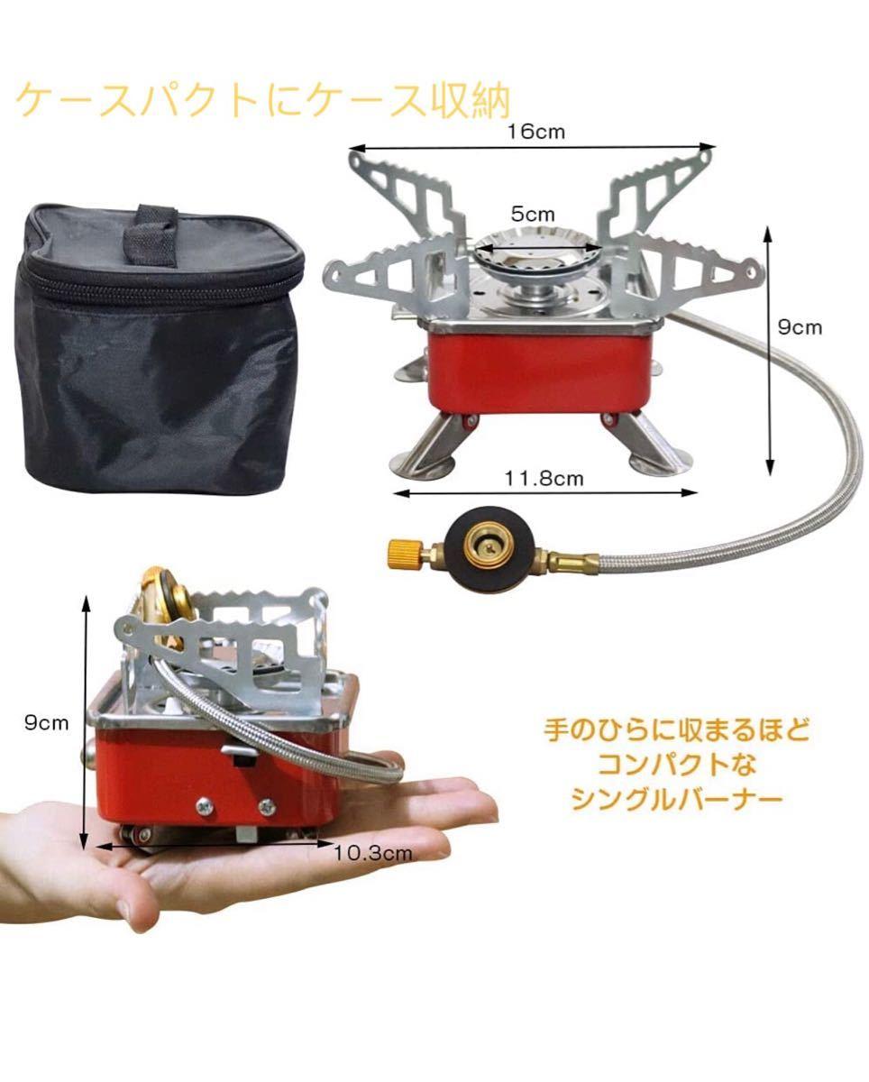シングルバーナー  キャンプバーナー CB缶/OD缶対応 強力火力 コンパクト在庫一台のみ
