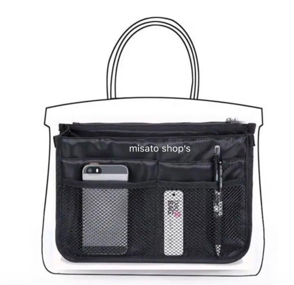 人気 バッグインバッグ 定番 インナーバッグ ブラック 男女兼用 収納バッグ