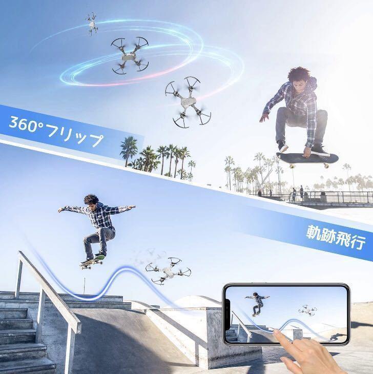 【AI搭載で超高性能★スマホや音声で操作OK★自由自在に操作できる】ドローン カメラ付き バッテリー2個付属 最大飛行時間15分 高画質720P