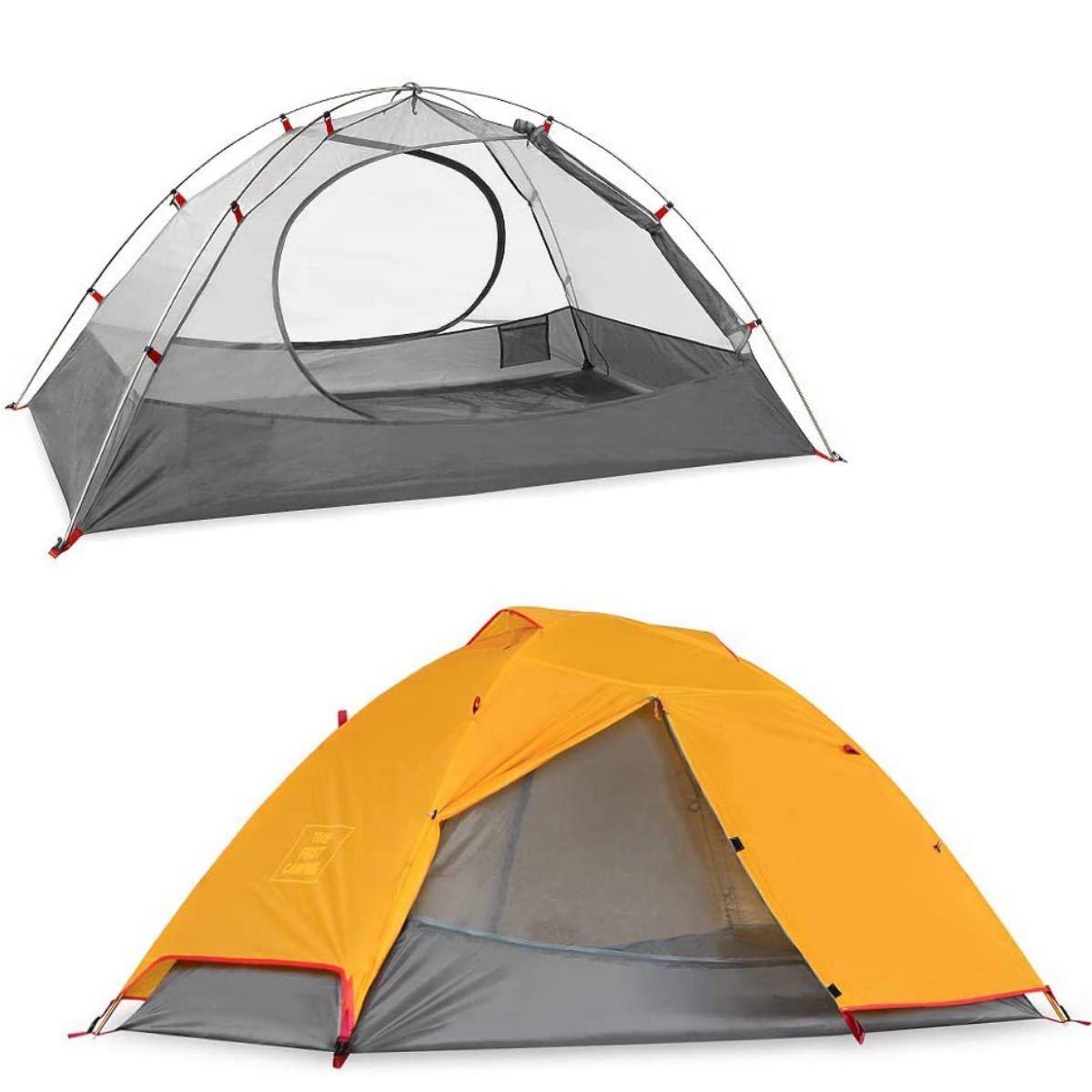 SKYLINK ドーム 2人用 テント ツーリング ソロ 1人用 テント ツーリングドーム ひとり用 超軽量 テント