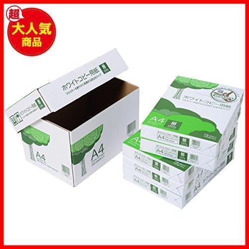新品 白(ホワイト) A4 APP 高白色 E2306 ホワイトコピー用紙 白色度93% 紙厚0.09mJHYC_画像3