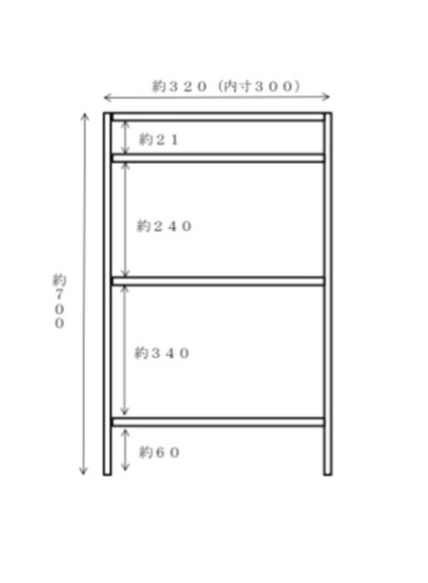 アイアンラック 700×320☆ テーブル アウトドア