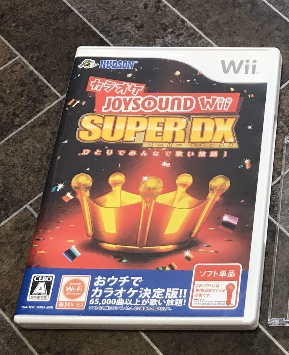 任天堂NINTENDO Switch ニンテンドー スイッチ Wii U ワイヤレスマイク純正品 2本セットJOYSOUND ジョイサウンド ソフト付きカラオケ