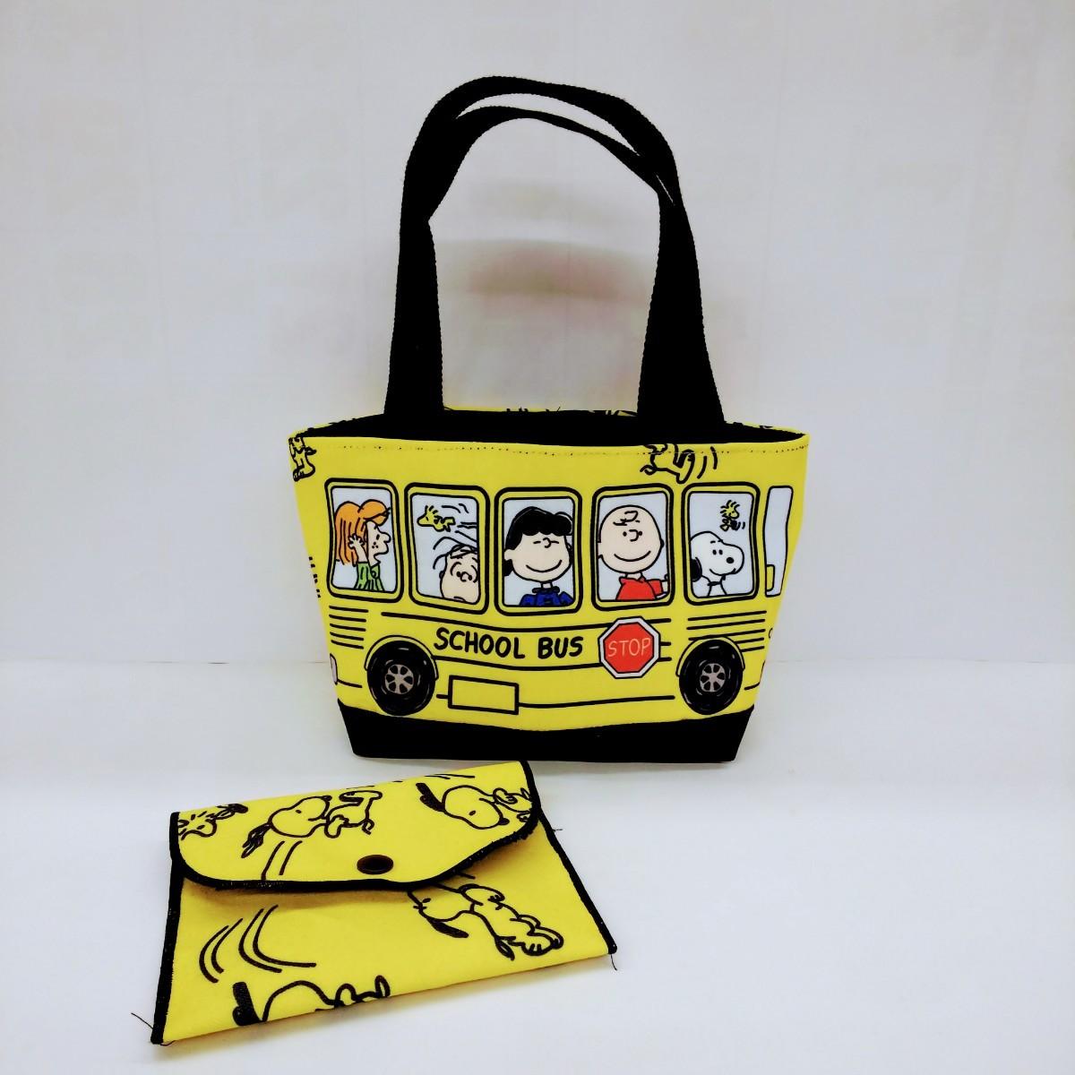 ハンドメイドバッグ  ミニバック トートバッグ ポーチ付き プレゼント ミニトートバッグ
