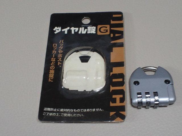 ◆ダイヤル錠 ◆新品未使用品◆_画像2