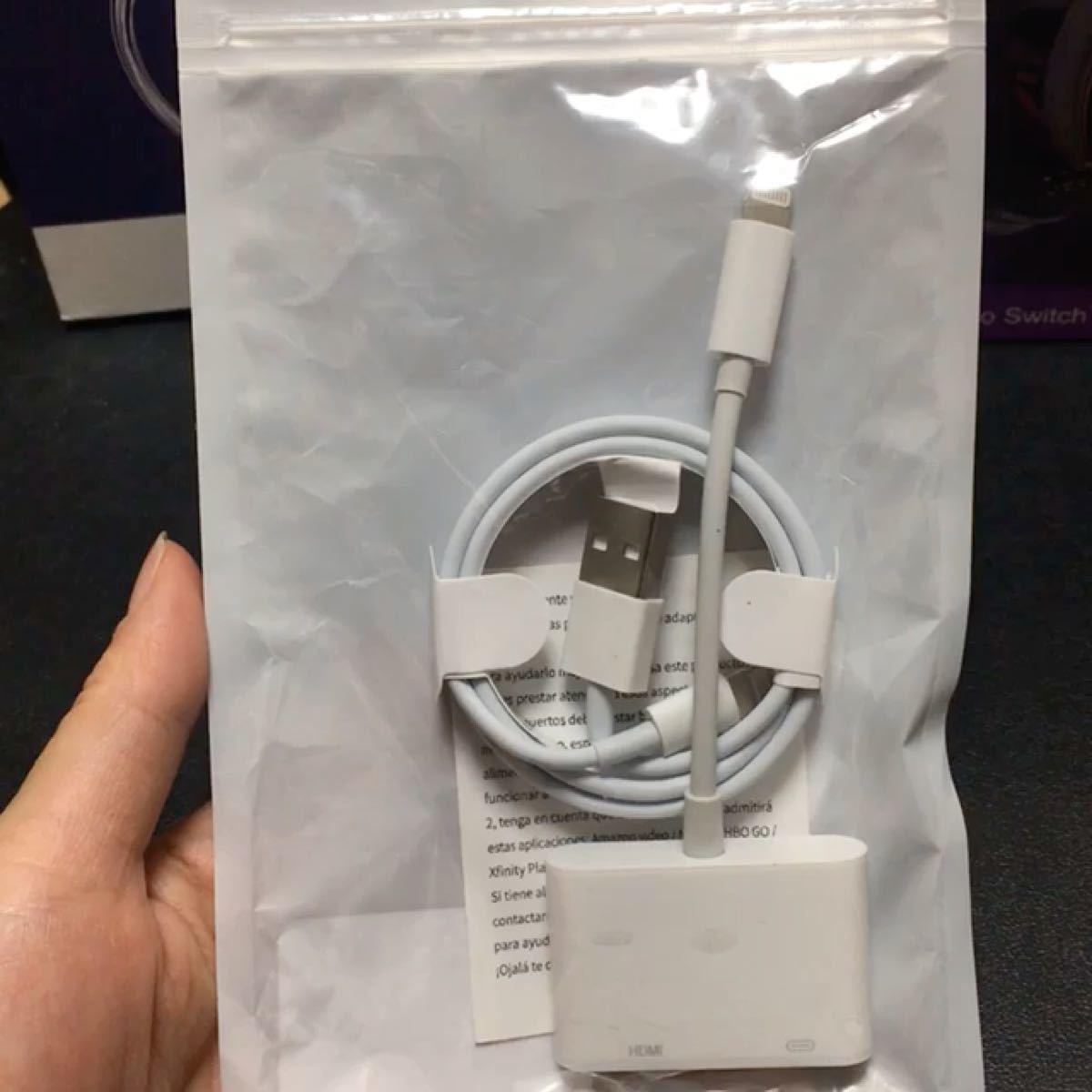 iPhoneHDMI変換アダプターHDMIケーブルiPhone / iPadHDMIアダプター1080P高品質高解像度大画面
