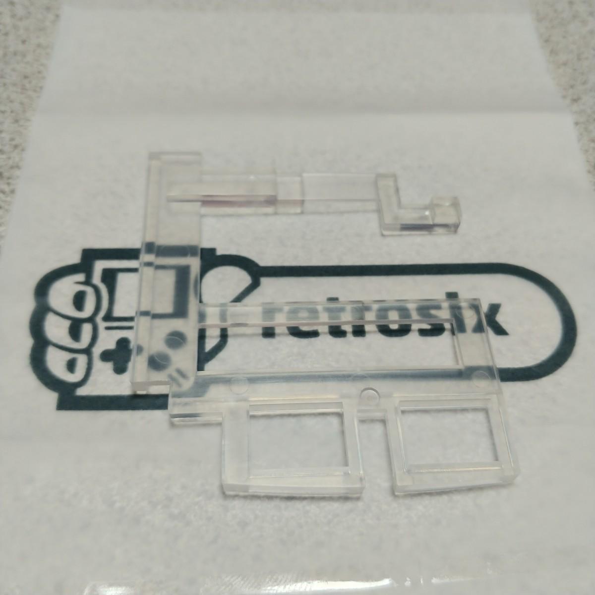 Retrosix ゲームボーイアドバンス IPS液晶ブラケット