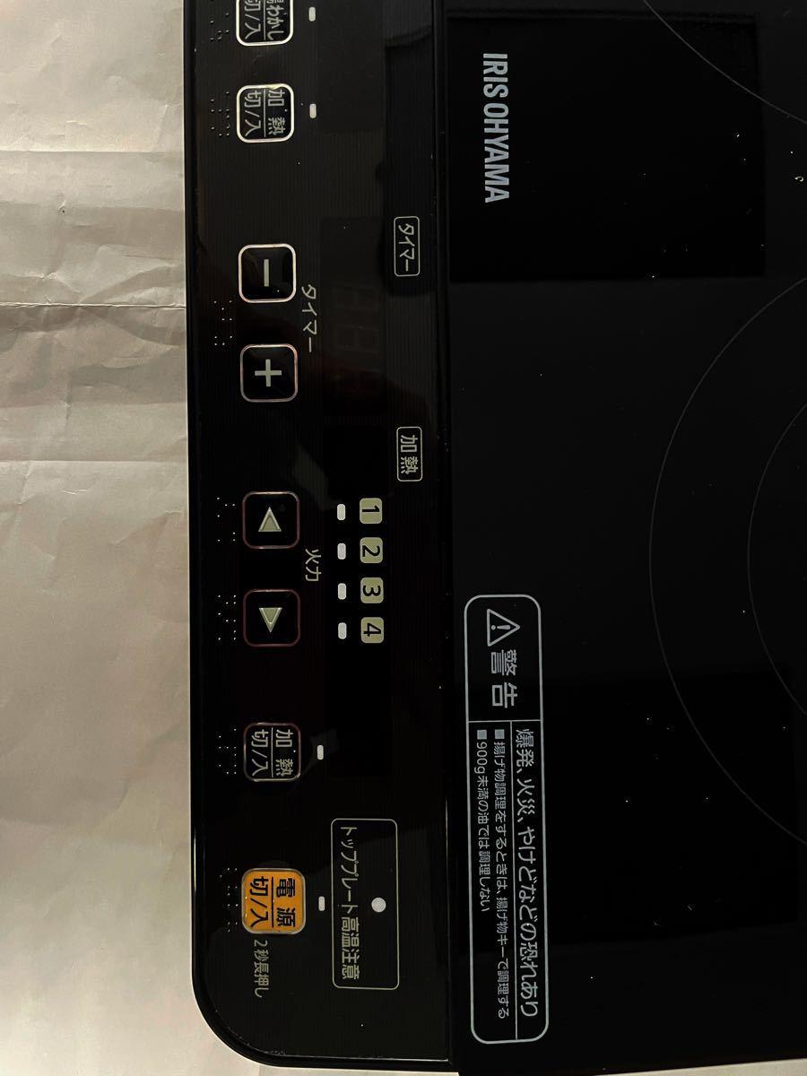 アイリスオーヤマ 2口 IHクッキングヒーター 黒 工事不要 IHK-W12P-B