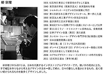 つや消し 蓋無し 柳宗理 日本製 片手鍋 16cm ガス火専用 ステンレスミルクパン つや消し_画像6