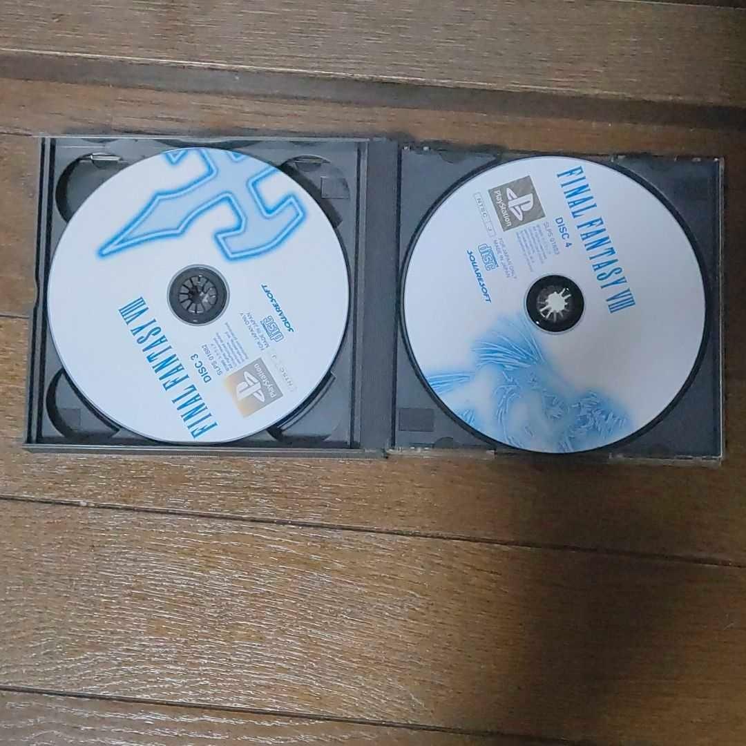 FINAL FANTASY8 PSソフト ファイルファンタジー