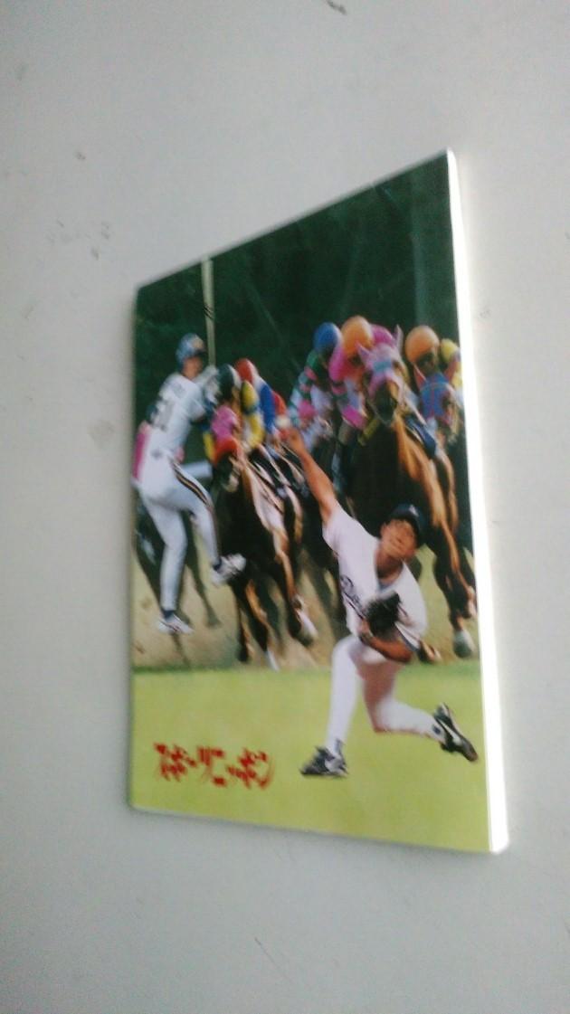 中古品です。スポーツニッポン ご購読 サービスのメモ帳、数枚は少ないかも分かりません、ほぼB6版です、状態は写真を参考にして下さい。_画像1